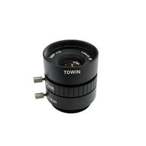 CCL1312MMP CCTV lens 12mm low light F1.2 IR corrected CS mount lens manual Iris day night surveillance